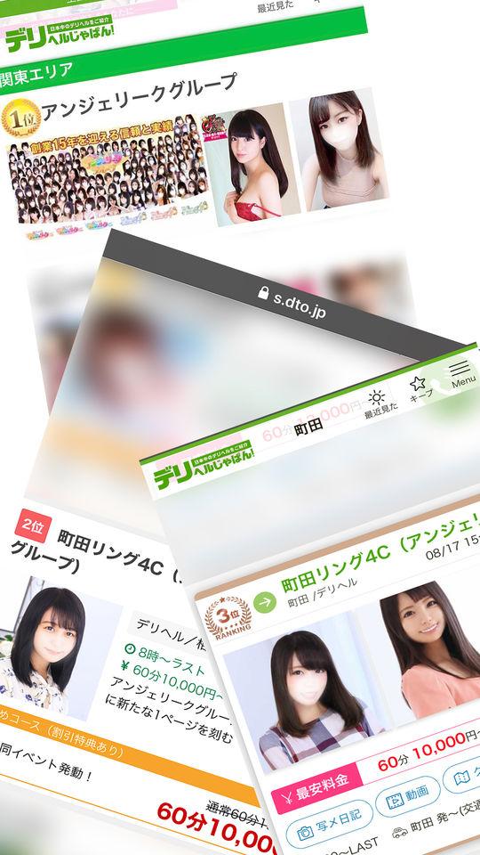 集客サイト紹介