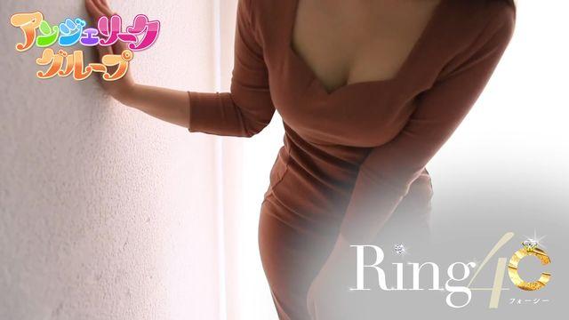 ◆当店トップシークレット美女が遂に公の場に現れる◆